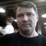 Александр 50 Киев