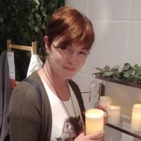 Светлана, 41 год, Водолей, Новосибирск