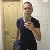 Даниил, 25, г.Белгород
