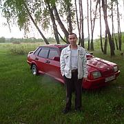 эдуард 47 Трубчевск