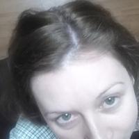 Наталия, 39 лет, Дева, Тюмень