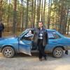 Андрей, 42, г.Шарья