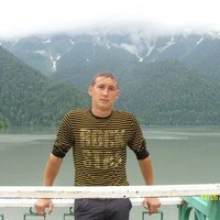 777 Amigo, 32 года, Телец, Ростов-на-Дону