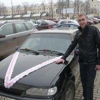 Ренат, 34 года, Скорпион, Казань