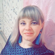 Алена, 29, г.Анжеро-Судженск