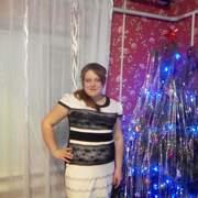 Мария, 30, г.Моршанск