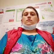 Вера, 27, г.Курган