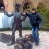 Сергей, 20, г.Желтые Воды