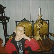 Serious Sirex из Краснозаводска желает познакомиться с тобой
