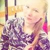 Елена, 19, г.Кабанск