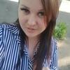 Екатерина, 24, г.Комсомольск-на-Амуре