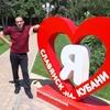 Саркис, 36, г.Краснодар