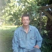 Александр 44 Климовичи