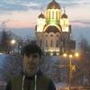Евгений, 20, г.Самара