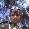 Максим, 20, г.Собинка
