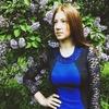 Valeria Salashenko, 18, Харків