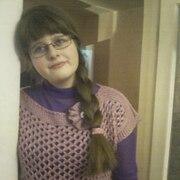 Диана, 22, г.Саранск