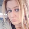 Amanda, 32, г.Маунт Лорел