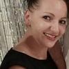 Katerina, 34, г.Никополь
