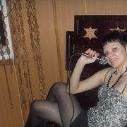 Екатерина, 33 года, Водолей