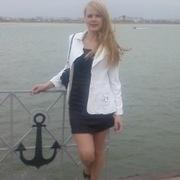 Людмила, 33, г.Волгодонск