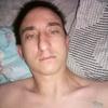 Anatoliy, 28, Taraz