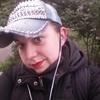 Ekaterina, 30, г.Павлоград
