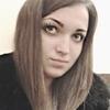 Мария, 29, г.Кировск