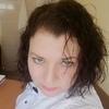 Янина, 40, Олександрія