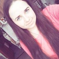 Аня, 22 роки, Лев, Львів