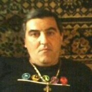 Адик 46 Ереван