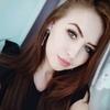 Alisa, 25, г.Хельсинки