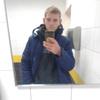 Kolya Pavlovec, 16, Atlantic