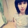 Юлия, 23, г.Курган