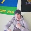 Виталий, 28, г.Волгоград
