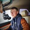 Руслан, 27, г.Долинск