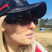 Алина, 24, г.Санкт-Петербург