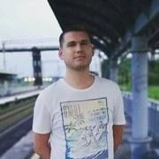 Сергей 33 Хабаровск
