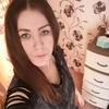 Анна, 22, г.Целина
