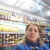 Lilia Gutu, 46, г.Единцы