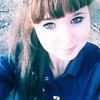 Екатерина, 25, г.Горно-Алтайск