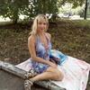 Елена, 41, г.Старый Оскол