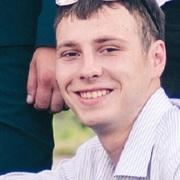 Виктор 26 лет (Лев) Чердаклы