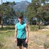 Иван, 26, г.Усти-над-Лабем