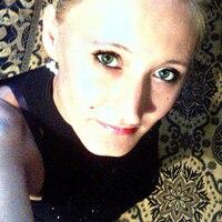 Алена, 34 года, Близнецы, Симферополь