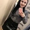Ирина, 24, Бориспіль