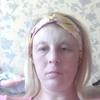 Лида, 31, г.Смоленск