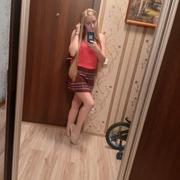Виктория, 24, г.Солигорск