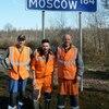 Александр, 42, г.Остров