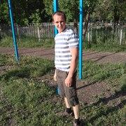 Гриша 31 Красноярск
